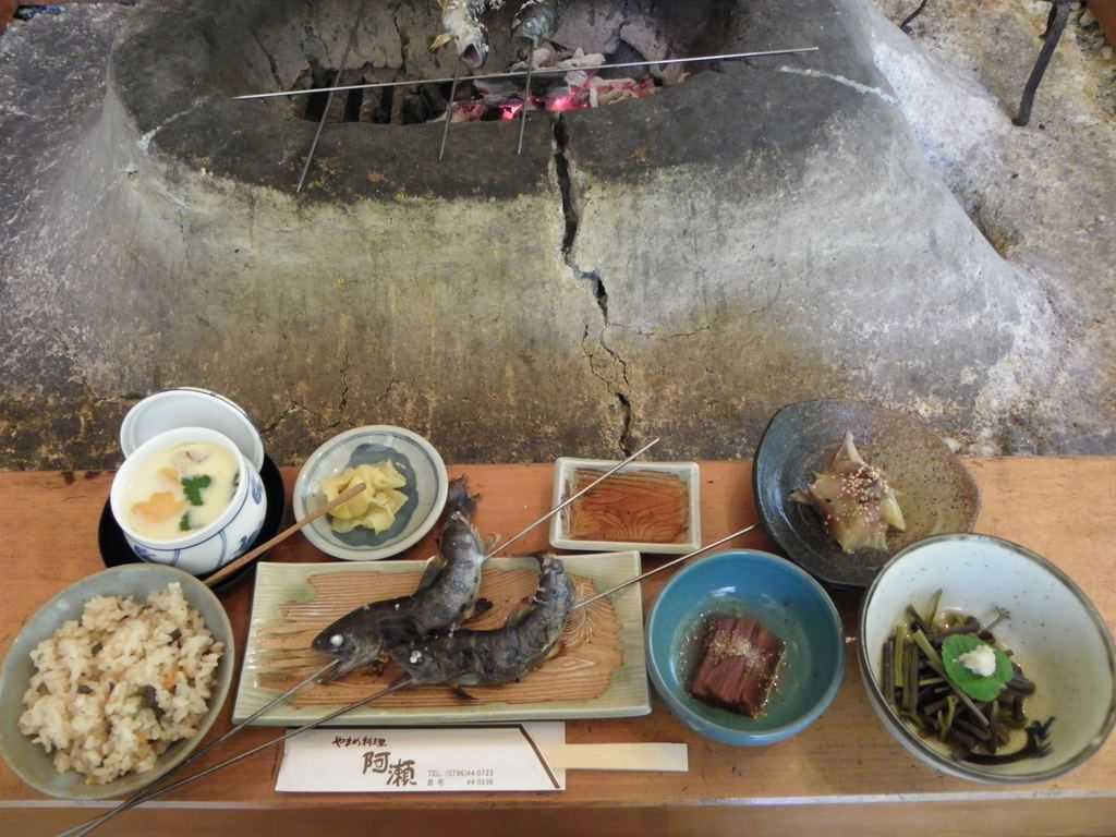 やまめ料理の店 阿瀬