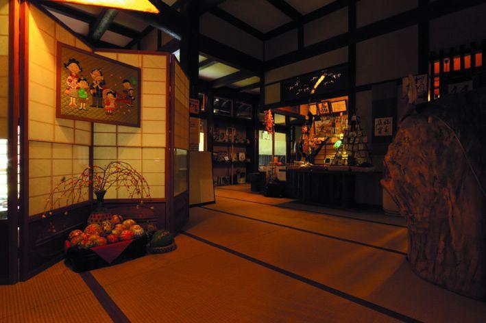 神鍋山荘・和楽
