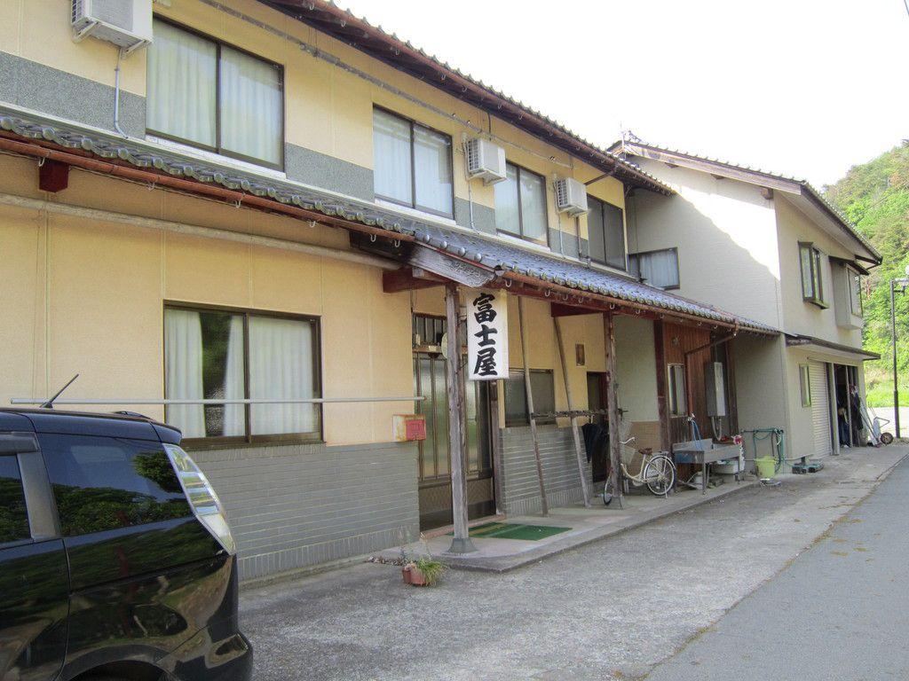 民宿 富士屋