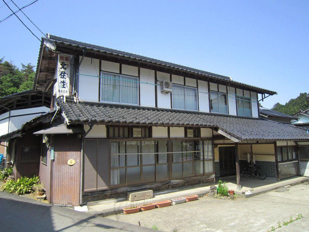 民宿 北住荘(きたずみそう)