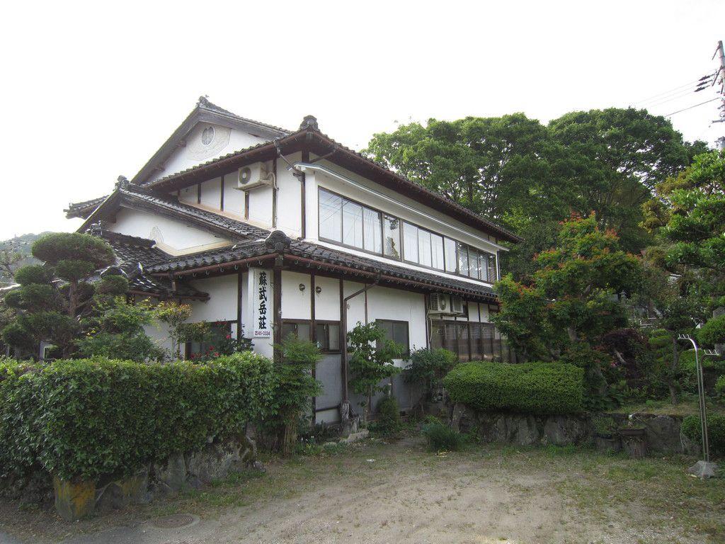 民宿 蘇武岳荘(そぶたけそう)