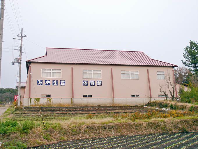 みやま荘体育館